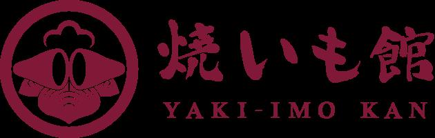 焼いも館 YAKI-IMO KAN